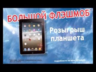 open air радио Ваня, iPad и САМОЛЕТЫ!!!