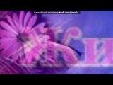 «Картинки в статусе» под музыку Селена Гомес - Love You Like A Love Song. Picrolla