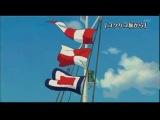 Со склонов Кокурико / Kokuriko-zaka kara / Трейлер